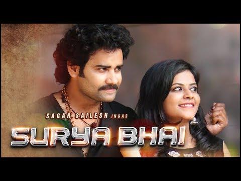 SURYA BHAI  short film   A film by Sagar Sailesh