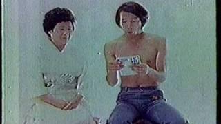 大正カプシプラストCM【前川清】 1974