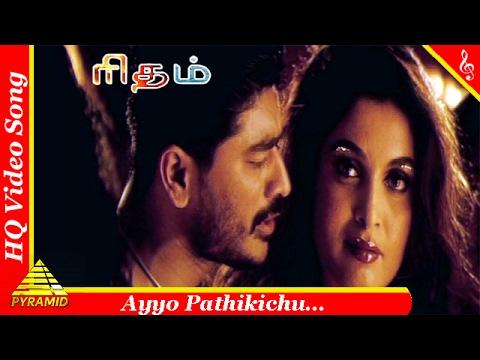 Download Sariyillae N.S. Krishnan mp3 song Belongs To Tamil Music