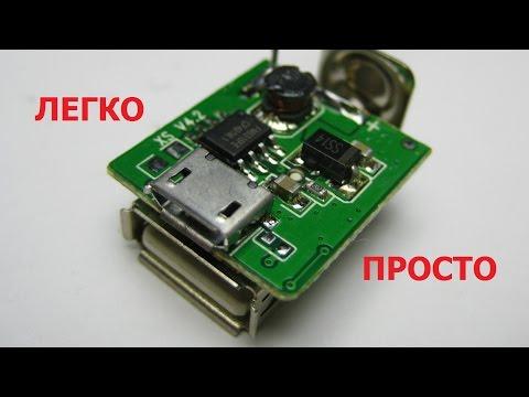 Креативный ремонт оторванного USB зарядки планшета