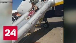 В аэропорту Барселоны пассажиров эвакуировали из лайнера из-за загоревшейся зарядки - Россия 24