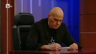 Шоуто на Слави: Борисов: Новина за субсидиите, лош пример с Румен Радев