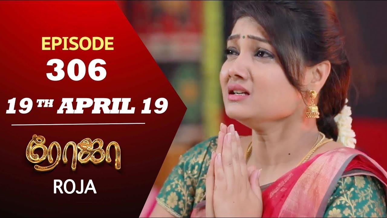 ROJA Serial | Episode 306 | 19th Apr 2019 | Priyanka
