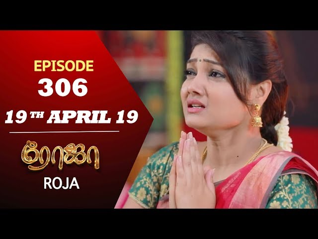 ROJA Serial | Episode 306 | 19th Apr 2019 | Priyanka | SibbuSuryan | SunTV Serial | Saregama TVShows
