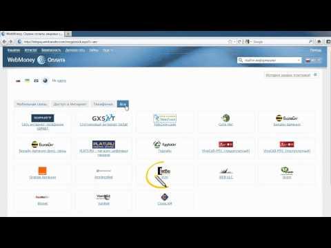 Новости WebMoney: Новые провайдеры Армении на Telepay.wmtransfer.com