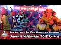 Mujhe Chad Gaya Bhagwa Rang Rang { Gouri Kripa Dhumal Durg } Ganpati Sthapana 2018 | DjDhumalUnlimit