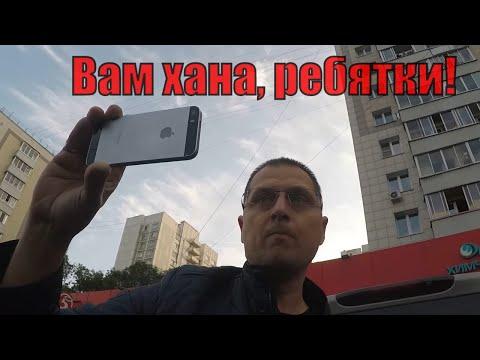СтопХам-НА СВОЁМ СТОЮ ДО КОНЦА!