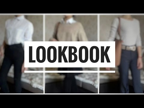 LOOKBOOK: ОБРАЗЫ В ШКОЛУ - ELORA MARBLES