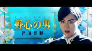 2017年4月29日全国東宝系にてロードショー Japanese movie Teiichi no k...