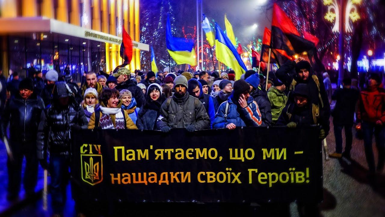 Бандеровский марш в Днепропетровске, 1.01.2017
