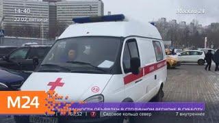 """Более 700 отделений банков """"заминировали"""" за минувшие сутки - Москва 24"""