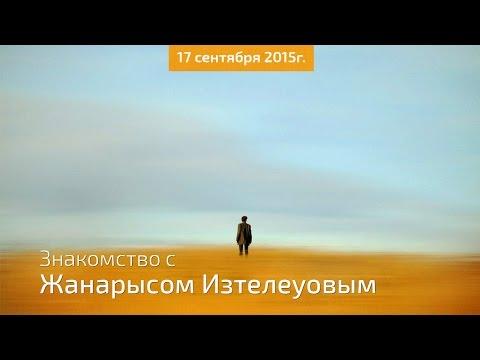 Влад массаж, 19 лет, Киев (Личный профиль и фото)