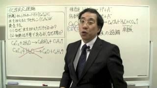 プロジェクトシアターゼミナール 体験講義 化学反応理論