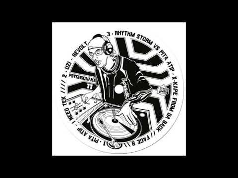 Pita Atip - I Need Tek