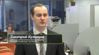 видео Страховая компания «Согласие»