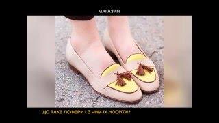 видео Christian louboutin купить модную стильную мужскую обувь