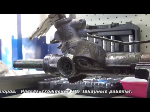 Ремонт рулевой рейки на Nissan Almera. Ремонт рулевой рейки на авто Nissan Almera.