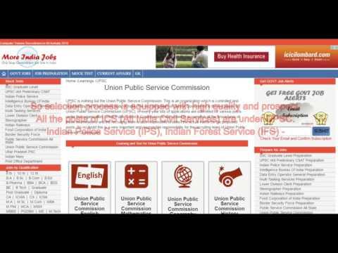 UnionPublicServiceCommission