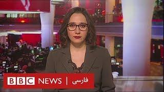اخبار ساعت شش عصر- شنبه ۲۰ مهر