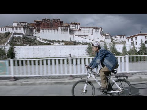 Tibet New Generation