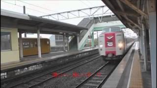 381系電車 「特急やくも」 荒島駅通過~出雲市方面~