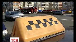 Чому столичні таксисти бунтують проти системи UBER(, 2016-02-28T19:10:09.000Z)