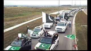 Pakistan Independence Day 2018 - 14 AUG