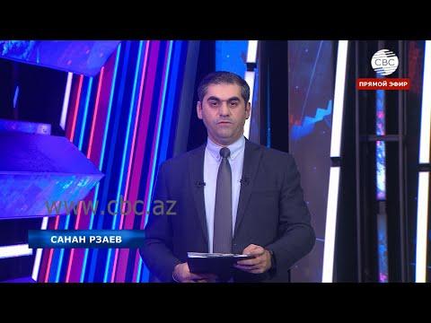 Еще раз повторяем! Полад Бюльбюльоглу: Никакого статуса для армян в Карабахе не будет! СП 12.12.2020