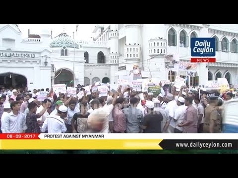 Protest in Colombo against Myanmar | 08.09.2017