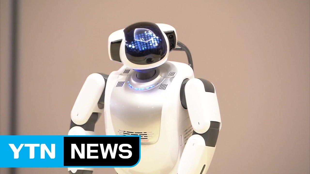 인공지능이 일자리 줄인다...사라지는 직업과 남는 직업은? / YTN