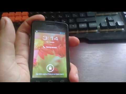 любая сим в телефон мтс 970 H прошивка разблокировка бесплатно