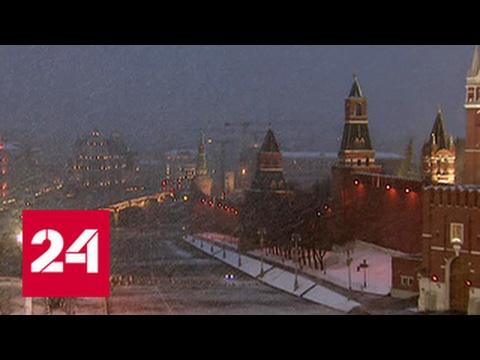 В столицу вернулась зима