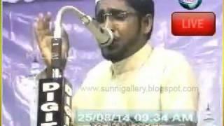 Shameer Darimi Kollam - Parakkadavu Prabhashanam 2