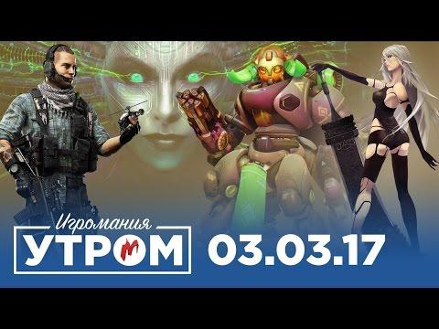 Министерство труда и социальной защиты РФ: 8 марта