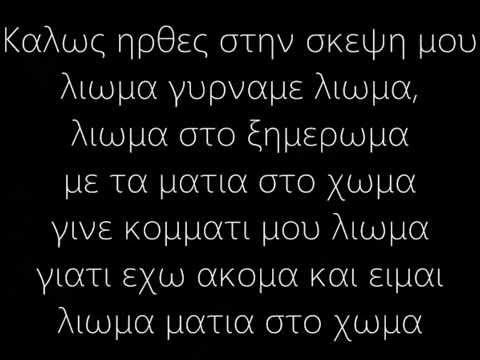???? - ?????(Lyrics)