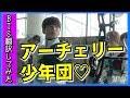 【日本語字幕】BTS(防弾少年団)ジョングク、ジミン、SUGAのアーチェリーの実力は!?【バンタン翻訳してみた】