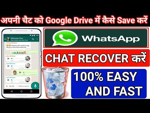 How To Backup & Restore Whatsapp Chat On Google Drive & Phone Storage 100% Easy & Fast 2019 {HINDI}