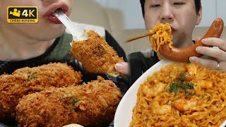 치즈통카츠에 크림진짬뽕을 그냥..! Cheese pork cutlet, Sausage and Cream jjamppong! Cinema Mukbang DoNam 시네마먹방