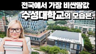 전국 최고의 역세권 대…
