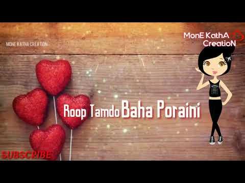 New Santali WhatsApp Status Video    Aama Muluj Landa Te   Mone Katha Creation 2020