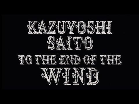 斉藤和義 - 「風の果てまで」初回限定盤A 特典DVD ダイジェスト