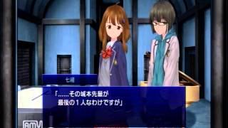 部屋割りメモ ・和馬と雪村 ・エレナと征史郎 ・悠と彩音先輩 ・亮也と...