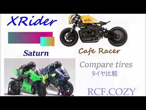 X-Rider XR-FG8001 X-Rider Vorderrad
