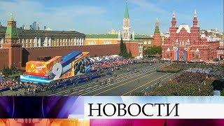На Красной площади пройдет парад, посвященный 73-й годовщине Великой Победы.