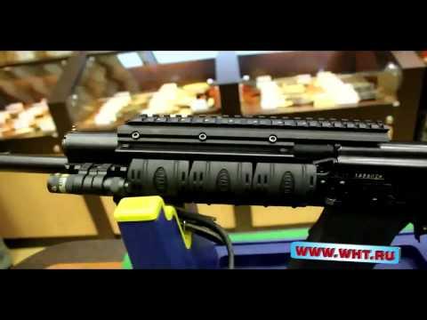 Гладкоствольное оружие Вятско-Полянского
