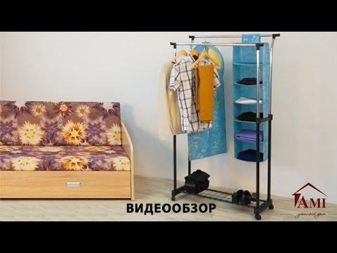 Вешалка Для Одежды Экономящая Место в Шкафу за Копейки с .
