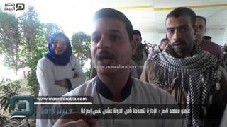 فيديو| عاملو معهد ناصر: الإدارة بتهددنا بأمن الدولة لإنهاء الإضراب