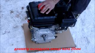 Двигатель LIFAN 168F-2C PRO-СЕРИЯ (6,5 л.с.)