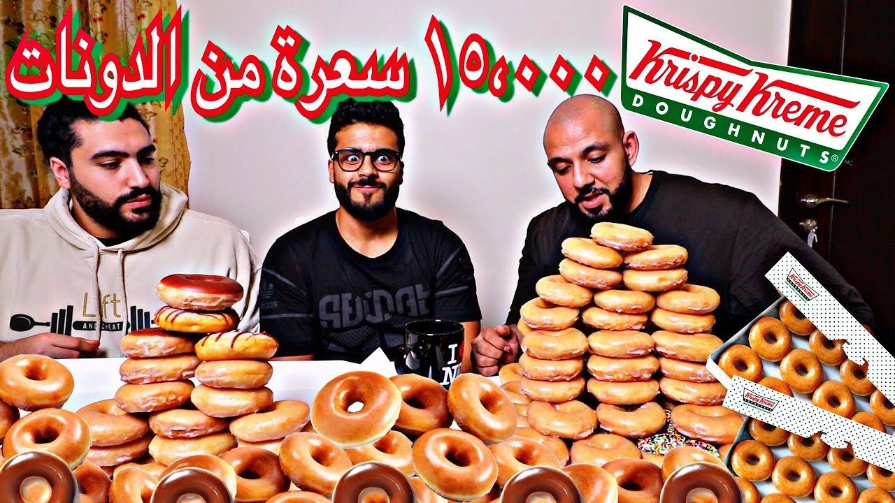 بيت الدونات House Of Donuts الفروع المنيو مع الأسعار والتقييم النهائي مطاعم السعودية
