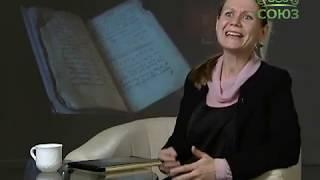Уроки православия. Царская семья: уроки человечности и красоты. Урок 1. 14 июля 2014